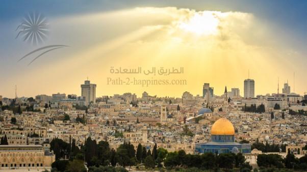 Jerusalén el país de las religiones y las epopeyas