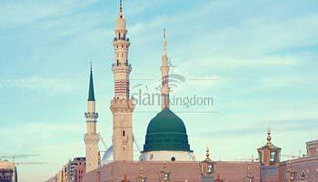 5. Muhammad -shallallahu alaihi wa sallam-