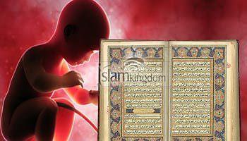 Mukjizat dalam Al Qur'an dan Hadits