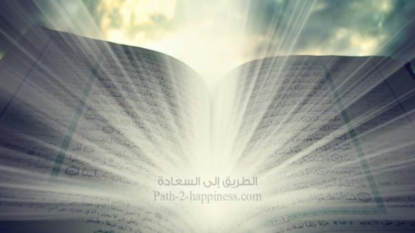 LEGISLAZIONE (SHARIA') DIVINA