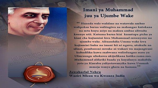 穆罕默德对自己使命的自信