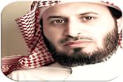 Saad Al Ghamdi - Quran Downloads