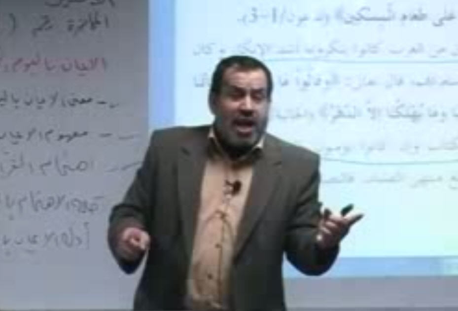 الأيمان باليوم الأخر د.أحمد جابر العمصي 1