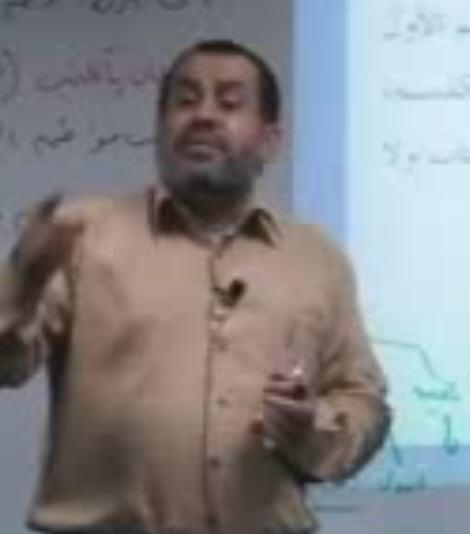 الإيمان بالكتب3 د. أحمد جابر العمصي.