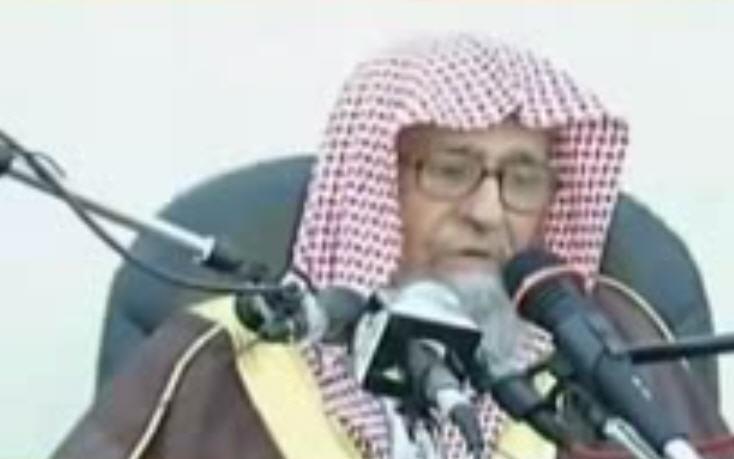 العقيدة الشيخ صالح