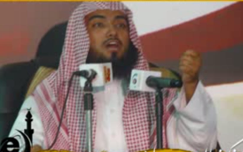دمعة حاج 1 د.محمد ابن سرار اليامي