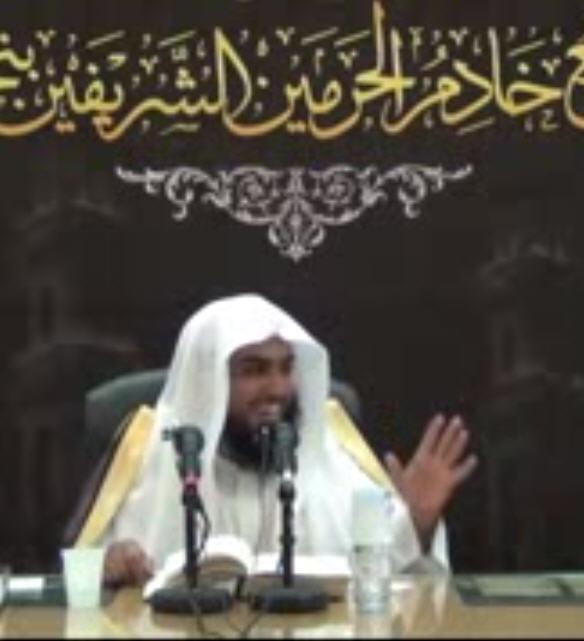 شرح في كتاب التوحيد 6 د.محمد بن سرار اليامي