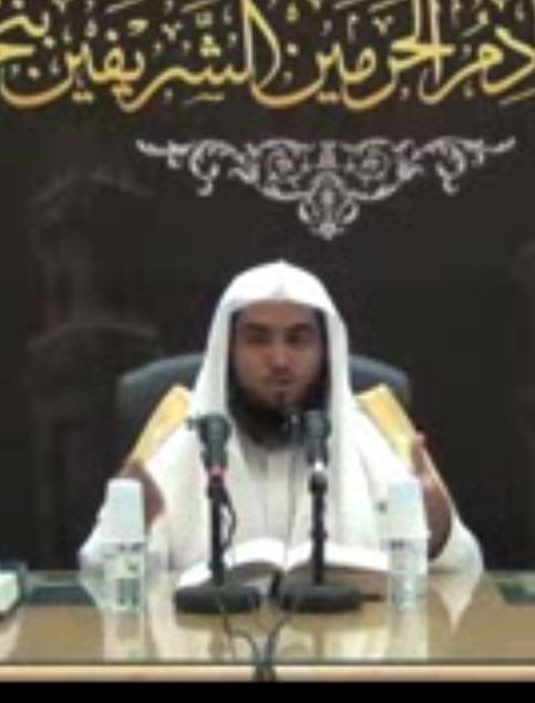 شرح في كتاب التوحيد 7 د.محمد بن سرار اليامي