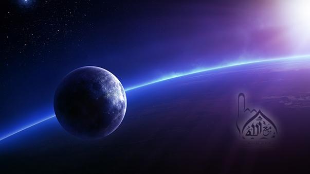 آثار أسماء الله فى الكون