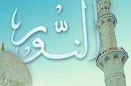 Al-lah es An-Nur…