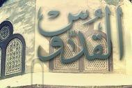 Al-lah es el Quddus…