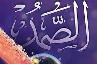 Al-lah el Samad…