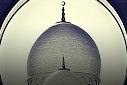 Allah Tout Puissant et majestueux