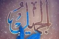 अल्लाह तआला अल जमील है ..