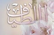 اللہ تعالی لطیف ہیں